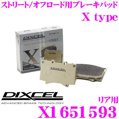 DIXCEL ディクセル X1651593 Xtypeブレーキパッド(ストリート/ワインディング/オフロード向け) 【重量のあるミニバン/SUVに最適なパッド! MCC スマート フォーフォー等】