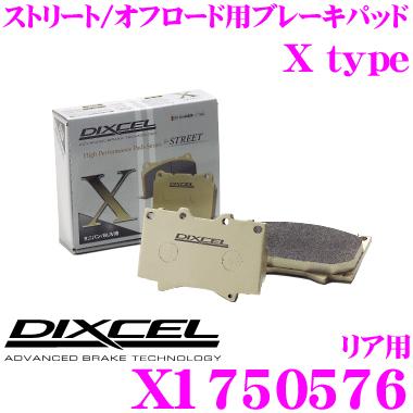 DIXCEL ディクセル X1750576Xtypeブレーキパッド(ストリート/ワインディング/オフロード向け)【重量のあるミニバン/SUVに最適なパッド! サーブ 900等】