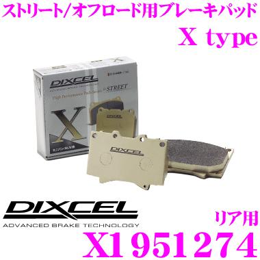 DIXCEL ディクセル X1951274 Xtypeブレーキパッド(ストリート/ワインディング/オフロード向け) 【重量のあるミニバン/SUVに最適なパッド! クライスラー ラングラー等】
