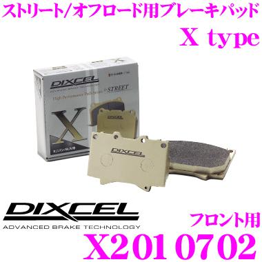 DIXCEL ディクセル X2010702Xtypeブレーキパッド(ストリート/ワインディング/オフロード向け)【重量のあるミニバン/SUVに最適なパッド! フォード エクスペディション等】
