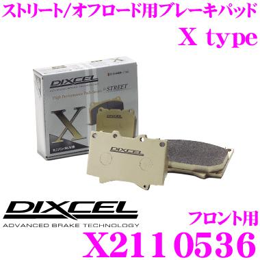 DIXCEL ディクセル X2110536Xtypeブレーキパッド(ストリート/ワインディング/オフロード向け)【重量のあるミニバン/SUVに最適なパッド! プジョー 309等】