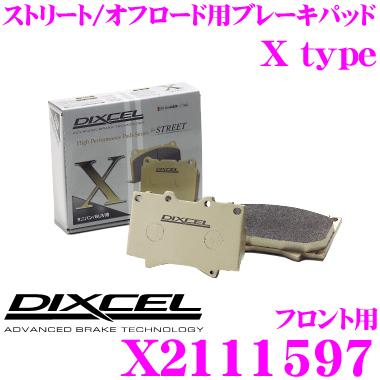 DIXCEL ディクセル X2111597Xtypeブレーキパッド(ストリート/ワインディング/オフロード向け)【重量のあるミニバン/SUVに最適なパッド! シトロエン クサラ N6等】