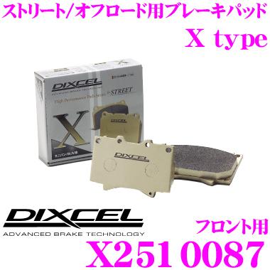 DIXCEL ディクセル X2510087Xtypeブレーキパッド(ストリート/ワインディング/オフロード向け)【重量のあるミニバン/SUVに最適なパッド! アルファロメオ 75等】