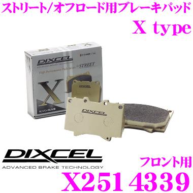 DIXCEL ディクセル X2514339 Xtypeブレーキパッド(ストリート/ワインディング/オフロード向け) 【重量のあるミニバン/SUVに最適なパッド! アルファロメオ ジュリエッタ等】
