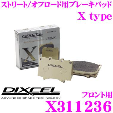 DIXCEL ディクセル X311236 Xtypeブレーキパッド(ストリート/ワインディング/オフロード向け) 【重量のあるミニバン/SUVに最適なパッド! トヨタ プリウス 等】
