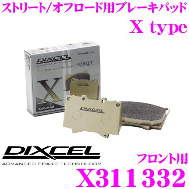 DIXCEL ディクセル X311332 Xtypeブレーキパッド(ストリート/ワインディング/オフロード向け) 【重量のあるミニバン/SUVに最適なパッド! トヨタ カムリ グラシア 等】