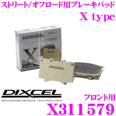 DIXCEL ディクセル X311579Xtypeブレーキパッド(ストリート/ワインディング/オフロード向け)【重量のあるミニバン/SUVに最適なパッド! RX450h等】