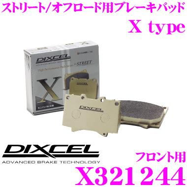 DIXCEL ディクセル X321244 Xtypeブレーキパッド(ストリート/ワインディング/オフロード向け) 【重量のあるミニバン/SUVに最適なパッド! 日産 ラルゴ等】