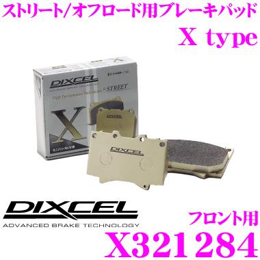 DIXCEL ディクセル X321284 Xtypeブレーキパッド(ストリート/ワインディング/オフロード向け) 【重量のあるミニバン/SUVに最適なパッド! 日産 プレーリー等】