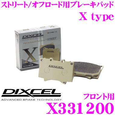 DIXCEL ディクセル X331200 Xtypeブレーキパッド(ストリート/ワインディング/オフロード向け) 【重量のあるミニバン/SUVに最適なパッド! ホンダ インスパイア/セイバー等】