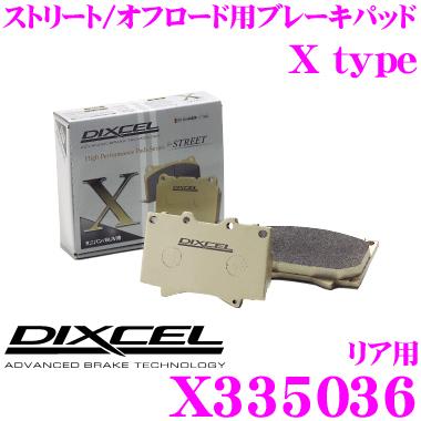DIXCEL ディクセル X335036Xtypeブレーキパッド(ストリート/ワインディング/オフロード向け)【重量のあるミニバン/SUVに最適なパッド! ホンダ シビック 等】