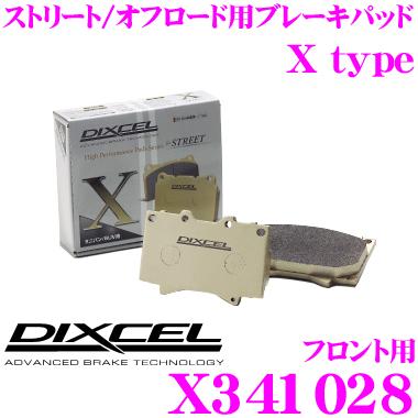 DIXCEL ディクセル X341028Xtypeブレーキパッド(ストリート/ワインディング/オフロード向け)【重量のあるミニバン/SUVに最適なパッド! 三菱 パジェロ等】