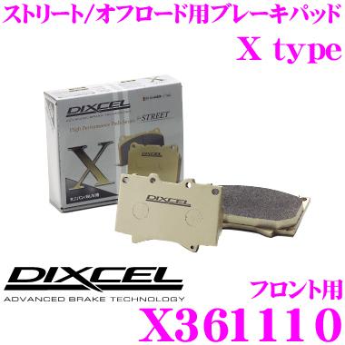 DIXCEL ディクセル X361110 Xtypeブレーキパッド(ストリート/ワインディング/オフロード向け) 【重量のあるミニバン/SUVに最適なパッド! スバル レガシィ セダン (B4)等】