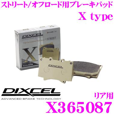 DIXCEL ディクセル X365087 Xtypeブレーキパッド(ストリート/ワインディング/オフロード向け) 【重量のあるミニバン/SUVに最適なパッド! スバル フォレスター 等】