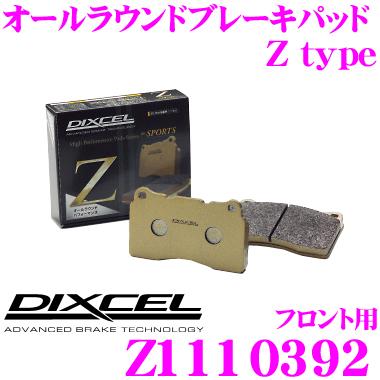 DIXCEL ディクセル Z1110392 Ztypeスポーツブレーキパッド(ストリート~サーキット向け)【制動力/コントロール性重視のオールラウンドパッド! メルセデス ベンツ R107等】