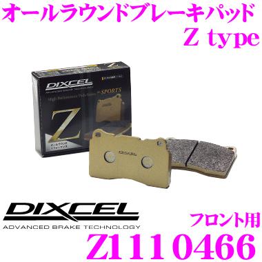 DIXCEL ディクセル Z1110466Ztypeスポーツブレーキパッド(ストリート~サーキット向け)【制動力/コントロール性重視のオールラウンドパッド! メルセデス ベンツ W126等】