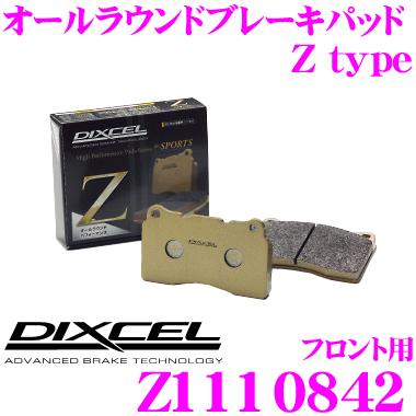 DIXCEL ディクセル Z1110842 Ztypeスポーツブレーキパッド(ストリート~サーキット向け)【制動力/コントロール性重視のオールラウンドパッド! メルセデス ベンツ W140等】