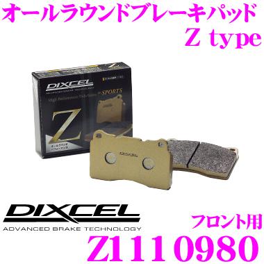 DIXCEL ディクセル Z1110980Ztypeスポーツブレーキパッド(ストリート~サーキット向け)【制動力/コントロール性重視のオールラウンドパッド! メルセデス ベンツ W638等】