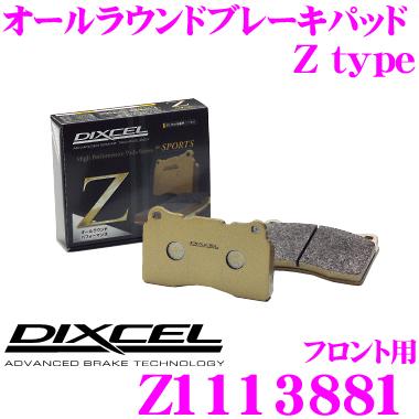 DIXCEL ディクセル Z1113881Ztypeスポーツブレーキパッド(ストリート~サーキット向け)【制動力/コントロール性重視のオールラウンドパッド! メルセデス ベンツ W169等】