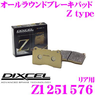 DIXCEL ディクセル Z1251576 Ztypeスポーツブレーキパッド(ストリート~サーキット向け)【制動力/コントロール性重視のオールラウンドパッド! BMW ミニ クロスオーバー R60等】