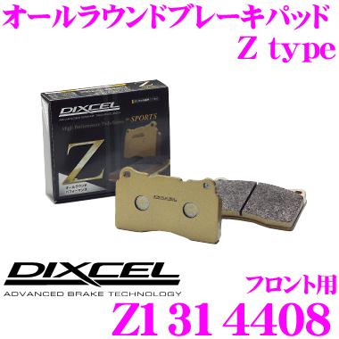 DIXCEL ディクセル Z1314408 Ztypeスポーツブレーキパッド(ストリート~サーキット向け)【制動力/コントロール性重視のオールラウンドパッド! アウディ A4(B8)等】