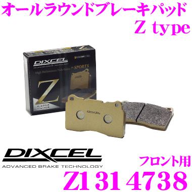 DIXCEL ディクセル Z1314738 Ztypeスポーツブレーキパッド(ストリート~サーキット向け)【制動力/コントロール性重視のオールラウンドパッド! アウディ S3等】