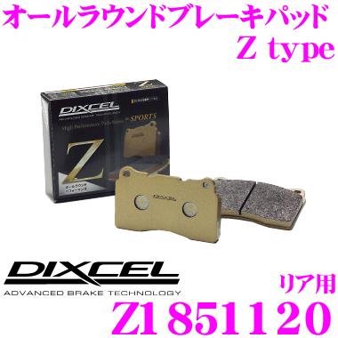 DIXCEL ディクセル Z1851120 Ztypeスポーツブレーキパッド(ストリート~サーキット向け)【制動力/コントロール性重視のオールラウンドパッド! ハマー H3等】