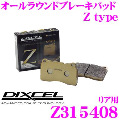 DIXCEL ディクセル Z315408Ztypeスポーツブレーキパッド(ストリート~サーキット向け)【制動力/コントロール性重視のオールラウンドパッド! トヨタ プリウス 等】