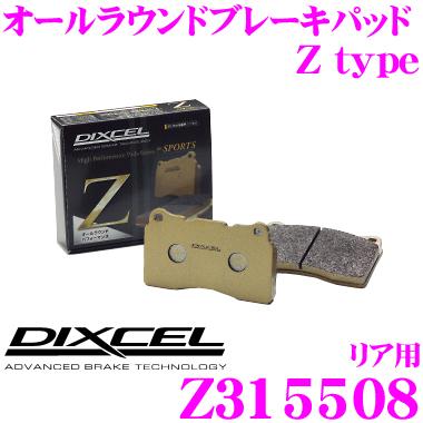 DIXCEL ディクセル Z315508 Ztypeスポーツブレーキパッド(ストリート~サーキット向け)【制動力/コントロール性重視のオールラウンドパッド! トヨタ ブレイド等】