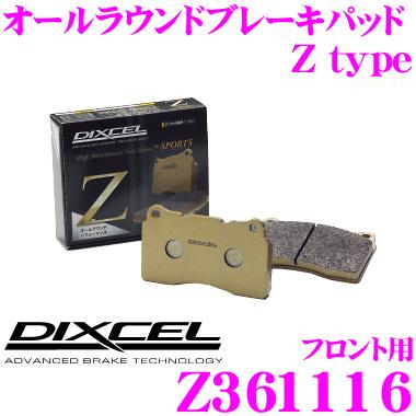 DIXCEL ディクセル Z361116Ztypeスポーツブレーキパッド(ストリート~サーキット向け)【制動力/コントロール性重視のオールラウンドパッド! スバル インプレッサ (GH/GR/GV系)等】