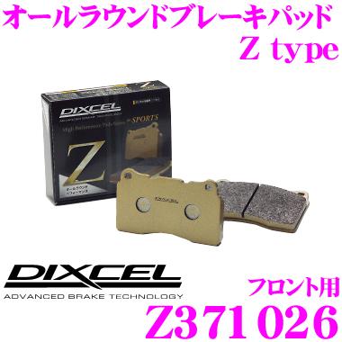 DIXCEL ディクセル Z371026Ztypeスポーツブレーキパッド(ストリート~サーキット向け)【制動力/コントロール性重視のオールラウンドパッド! マツダ キャロル等】