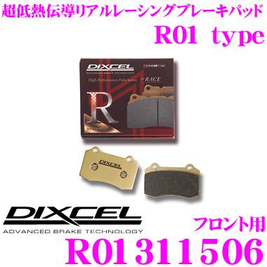 DIXCEL ディクセル R01311506R01type競技車両向けブレーキパッド【踏力により自在にコントロールできるレーシングパッド! トヨタ カローラ アクシオ等】