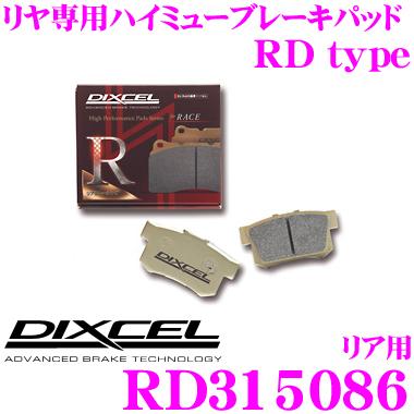 DIXCEL ディクセル RD315086 RDtype競技車両向けブレーキパッド 【踏力により自在にコントロールできるレーシングパッド! トヨタ MR2等】
