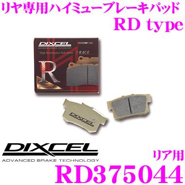 DIXCEL ディクセル RD375044 RDtype競技車両向けブレーキパッド 【踏力により自在にコントロールできるレーシングパッド! スズキ セルボ モード等】