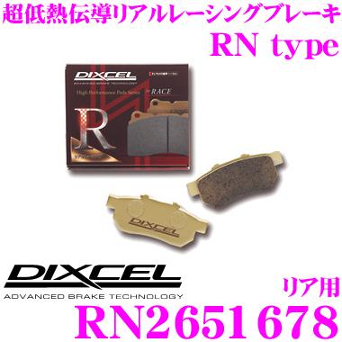 DIXCEL ディクセル RN2651678RNtype競技車両向けブレーキパッド【踏力により自在にコントロールできるレーシングパッド! フィアット プント 188等】