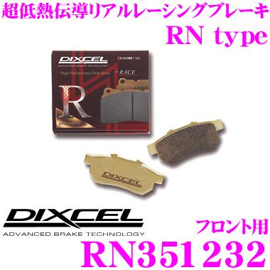 DIXCEL ディクセル RN351232RNtype競技車両向けブレーキパッド【踏力により自在にコントロールできるレーシングパッド! マツダ ロードスター/ユーノス ロードスター等】