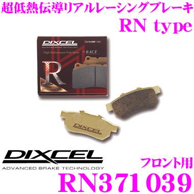 DIXCEL ディクセル RN371039 RNtype競技車両向けブレーキパッド 【踏力により自在にコントロールできるレーシングパッド! スズキ スイフト等】