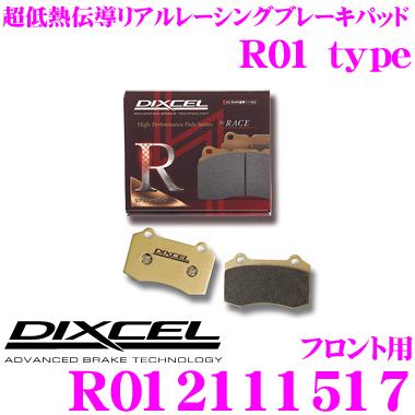 DIXCEL ディクセル R012111517 R01type競技車両向けブレーキパッド 【踏力により自在にコントロールできるレーシングパッド! シトロエン クサラ N6等】