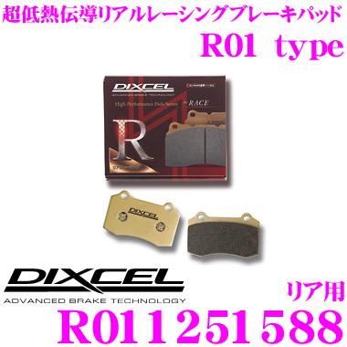 DIXCEL ディクセル R011251588R01type競技車両向けブレーキパッド【踏力により自在にコントロールできるレーシングパッド! BMW E91 等】