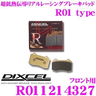 DIXCEL ディクセル R011214327R01type競技車両向けブレーキパッド【踏力により自在にコントロールできるレーシングパッド! BMW E90等】