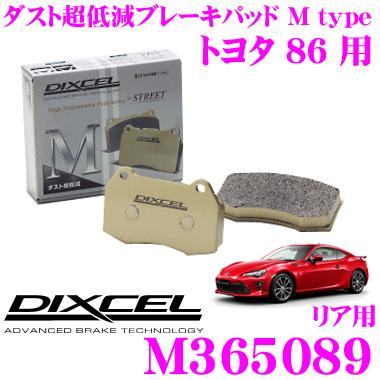 DIXCEL ディクセル M365089Mtypeブレーキパッド(ストリート~ワインディング向け)【ブレーキダスト超低減! トヨタ 86 等】
