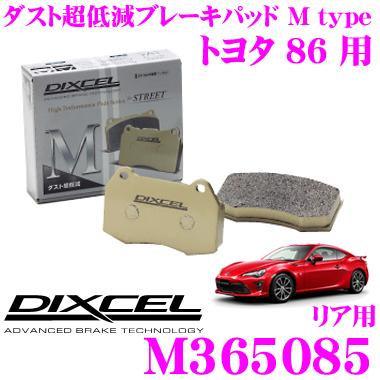 DIXCEL ディクセル M365085Mtypeブレーキパッド(ストリート~ワインディング向け)【ブレーキダスト超低減! トヨタ 86 等】