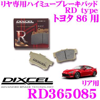 DIXCEL ディクセル RD365085 RDtype競技車両向けブレーキパッド 【リア専用 ハイミューパッド! トヨタ 86 等】