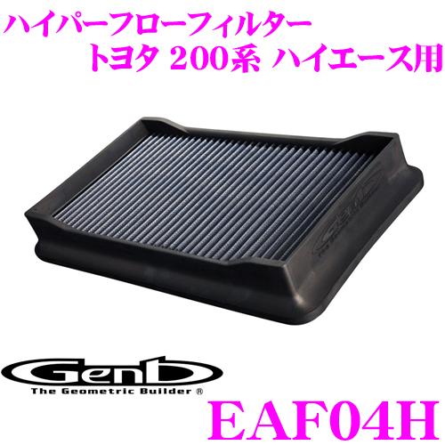 35248 【BLITZ/ブリッツ】 ポイント5倍! カーボンパワーエアクリーナーCARBON [CIVIC HATCHBACK] 6月中旬新発売! 期間限定! Power Air Cleaner
