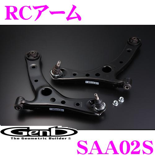 Genb 玄武 SAA02S RCアーム トヨタ イプサム ACM21/ACM26 /ノア ZRR70W/ZRR75W/ZRR80W/ZRR85Wヴォクシー ZRR70W/ZRR75W/ZRR80W/ZRR85W用