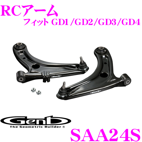 Genb 玄武 SAA24S RCアーム ホンダ フィット GD1/GD2/GD3/GD4用