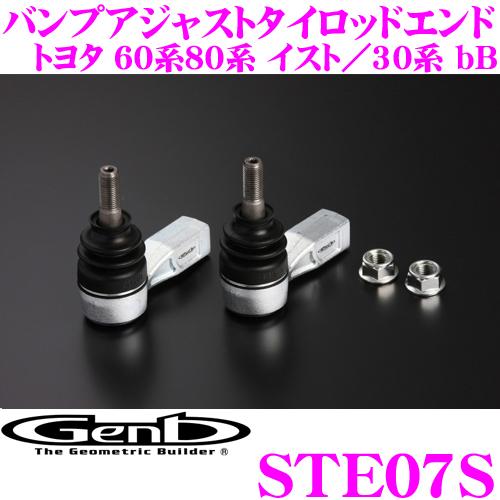 Genb 玄武 STE07Sバンプアジャストタイロッドエンドトヨタ 60系 イスト / 30系 bB