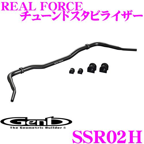 Genb 玄武 SSR02H REAL FORCE チューンドスタビライザー トヨタ TRH/KDH200系(標準ボディ 4WD) ハイエース