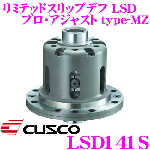 送料無料 CUSCO クスコ LSD141S 三菱 登場大人気アイテム CT9A系 感謝価格 リミテッドスリップデフ LSD アジャストtype-MZ ランサーエボリューション用 プロ