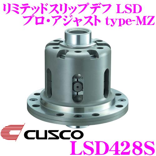 CUSCO クスコ LSD428S マツダ NCEC系 ロードスター用 1Way リミテッドスリップデフ LSD プロ・アジャストtype-MZ